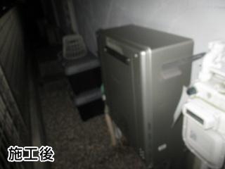 ノーリツ ガス給湯器 BSET-N4-057R-13A-20A