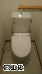 INAX トイレ TSET-AZ6-WHI-1