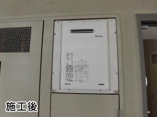 リンナイ ガス給湯器 RUX-A1615W-E-13A-KJ
