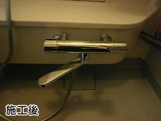 TOTO  浴室水栓 TBV03401J