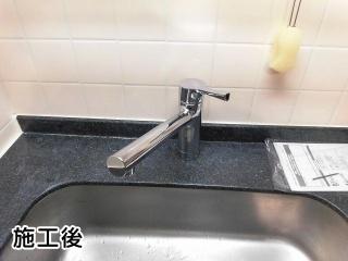 TOTO キッチン水栓 TKS05301J