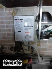 リンナイ 瞬間湯沸かし器 RUS-V51XT-WH-13A