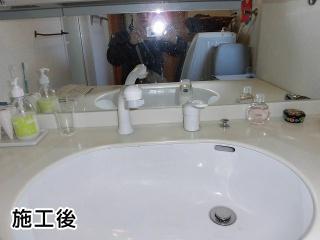 三栄 洗面水栓 K37610EJV-13