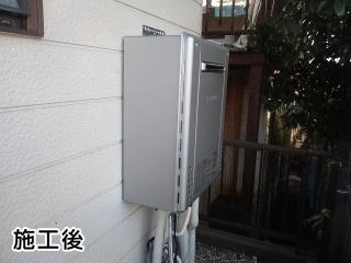 ノーリツ ガス給湯器 BSET-N0-056-LPG-20A
