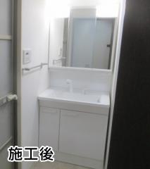 TOTO 洗面化粧台 T-VS-044-75-A-KJ