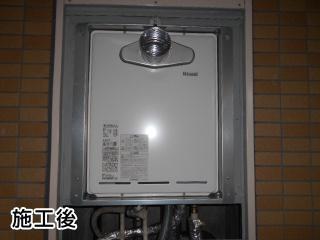 リンナイ ガス給湯器 RUF-A2405AT-LB-13A-230VC-KJ