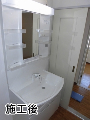 パナソニック 洗面化粧台 GQM75KSCW--GQM75K1NMK