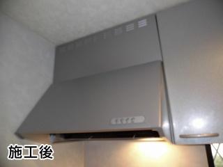 クリナップ レンジフード ZRS75NBD12FSZ-E