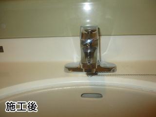 リクシル 洗面水栓 LF-B355SY