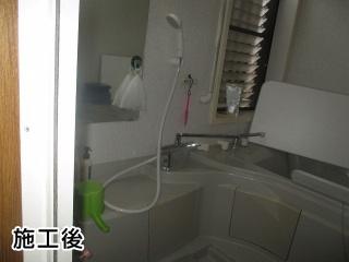 リクシル 浴室水栓 BF-WM646TSG--300