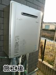 リンナイ ガス給湯器 RUF-E2005SAW-A-13A-230V