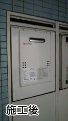 ノーリツ  ガス給湯器  GQ-1639WS-1