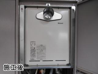 リンナイ  ガス給湯器  RUF-A2405SAT-LB-13A+MBC-230VC