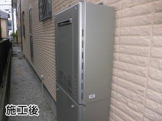 ノーリツ ガス給湯器 ガスふろ給湯器 GT-C2462SAWX-BL-13A-20A+RC-G001E