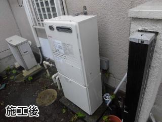 ノーリツ ガス給湯器 GTH-2045AWX-1-BL-13A-15A