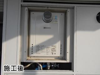 ノーリツ  ガス給湯器 ガスふろ給湯器  BSET-N4-055-T-13A-20A