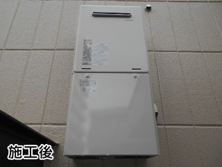 ハーマン ガス給湯器 RUF-A2405SAWB-13A-230VC-KJ