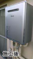 リンナイ  ガス給湯器  RUF-E2405AW-A 13A-230V