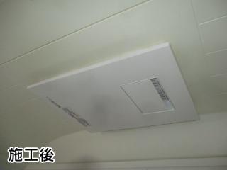 パナソニック 浴室換気乾燥暖房器 FY-13UG7E-KJ