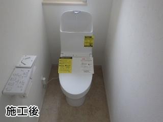 TOTO トイレ TSET-ZJR-WHI-1