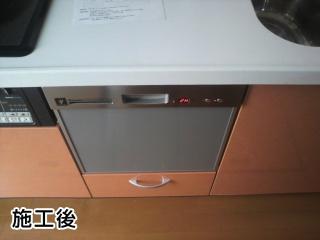 リンナイ製 食器洗い乾燥機