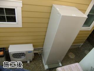 三菱 エコキュート SRT-HP46WX6