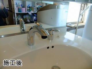 TOTO 洗面水栓 TLNW36R