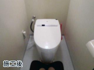 TOTO タンクレストイレ TCF9563R-NW1