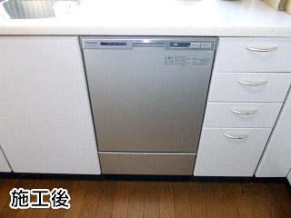パナソニック 食洗機  NP-45MC5T