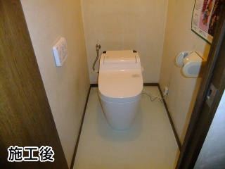 パナソニック トイレ XCH1101RWS