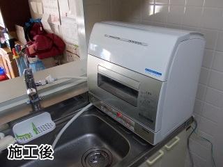 東芝 卓上食洗機 DWS-600D