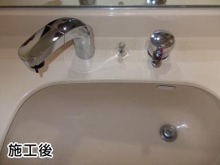 INAX 洗面水栓 SF-815T