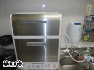 象印 卓上食洗機 BW-GD40