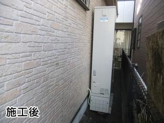 三菱 エコキュート SRT-HP43WUZ6