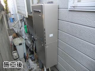 リンナイ / RUF-E2400AWイメージ
