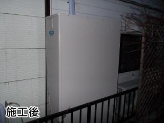 三菱 エコキュート SRT-HP37WUZ6