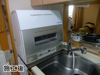 東芝 卓上食洗機 DWS-600D(C) + ステンレス置台 DWD-S35 + パナソニック 分岐水栓 CB-SSG6