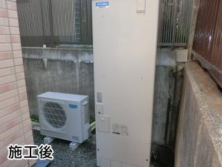 三菱 エコキュート SRT-HP55WUX6