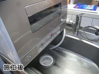 TOSHIBA 卓上型食洗機 DWS-600D