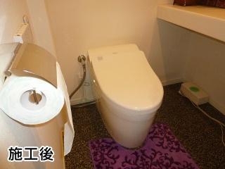 TOTO トイレ CES9876F