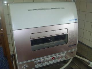 東芝 卓上食洗機 DWS-600D-P