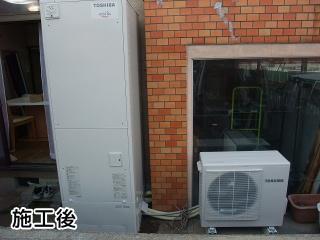 東芝 エコキュート HWH-F561C