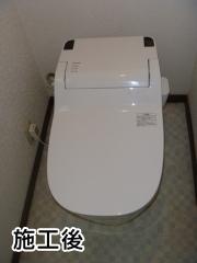 パナソニック トイレ アラウーノS XCH1101RWS