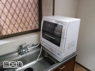 パナソニック製 卓上型食器洗い乾燥機 NP-TR5