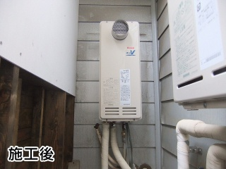 リンナイ ガス給湯器 RUX-VS2006T-E