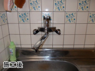 TOTO キッチン水栓 TKHG30E