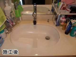 TOTO 洗面水栓 TLN32TF