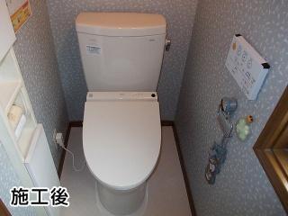 TOTO トイレ ピュアレストQRシリーズ CS220BM+SH220BAS