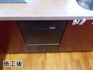 ハーマン ビルトイン食洗機 FB4515PBA 下台 LW45CB-B