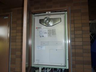 ノーリツ ガス給湯器 GTH-2444AWX6H